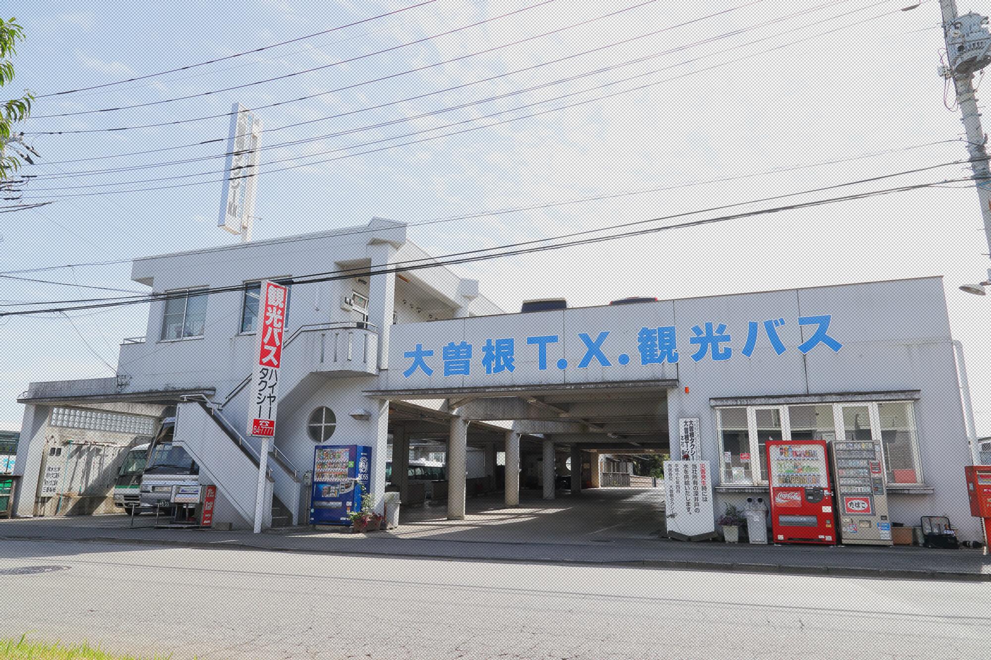 大曽根タクシー社屋